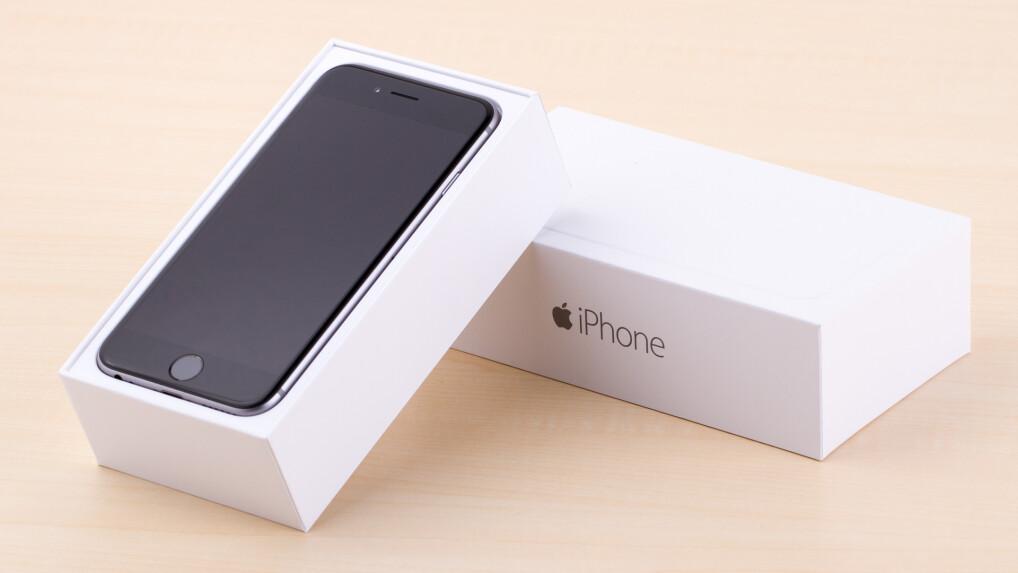 iphone 6 im test 4 7 zoll die neue kompaktklasse netzwelt. Black Bedroom Furniture Sets. Home Design Ideas