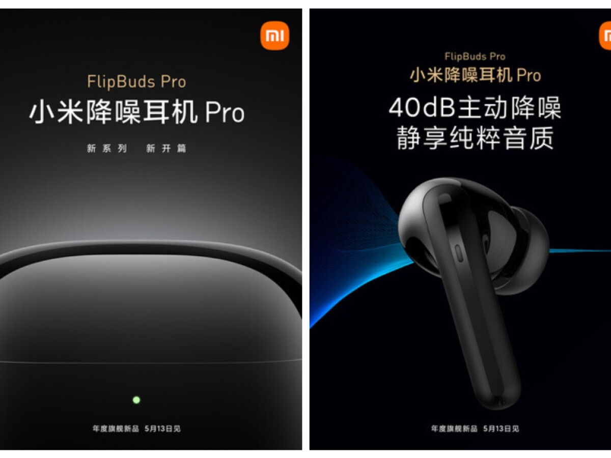 Xiaomi publishes teasers for new in-ear headphones