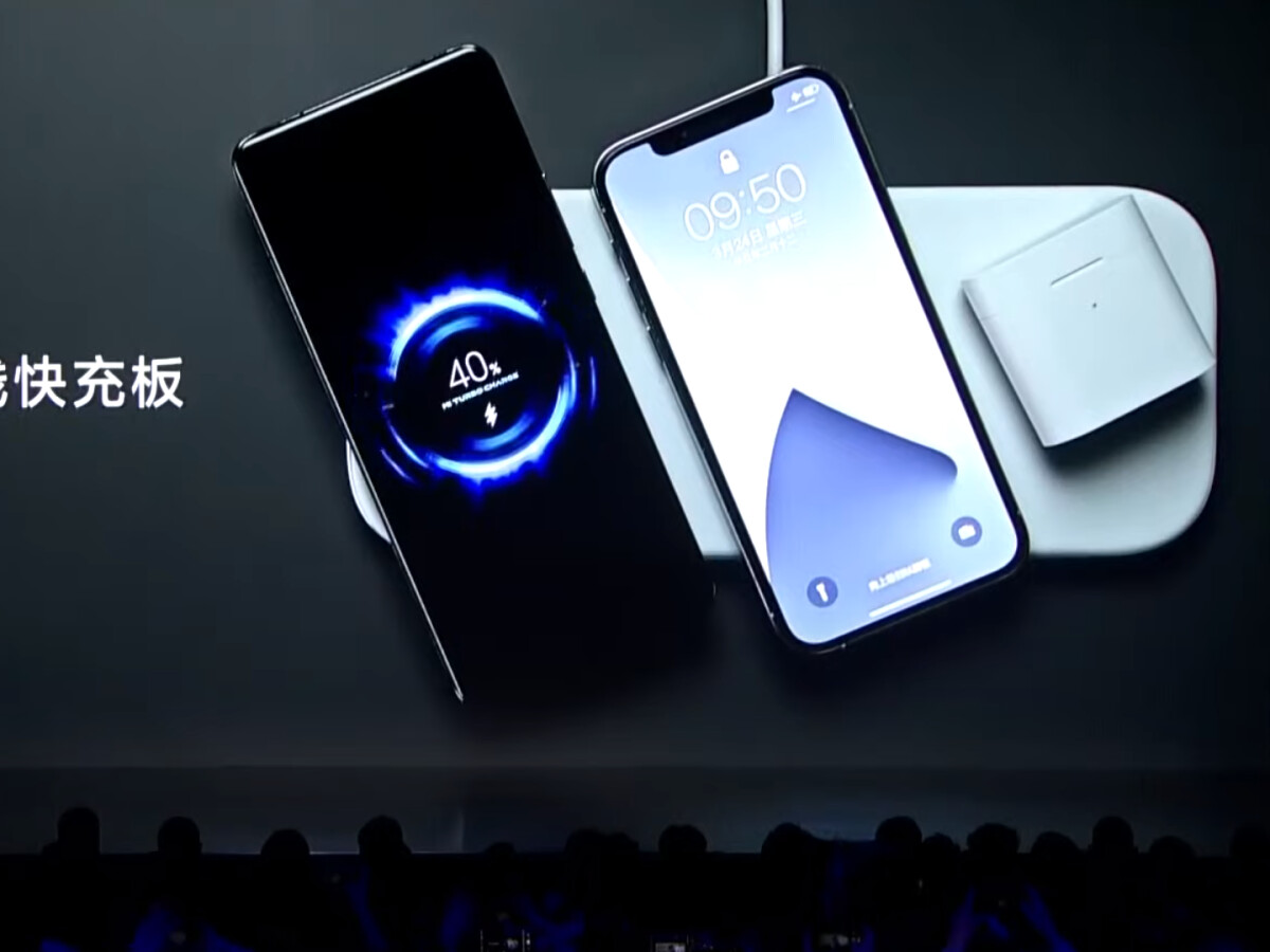 Xiaomi shows its AirPower alternative.