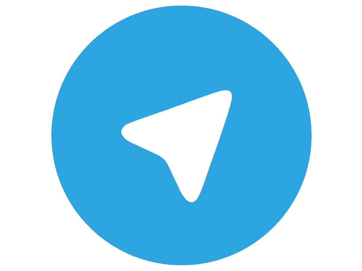 Telegram Grosses Weihnachtsupdate Bringt Praktisches Feature Fur Die Feiertage Netzwelt