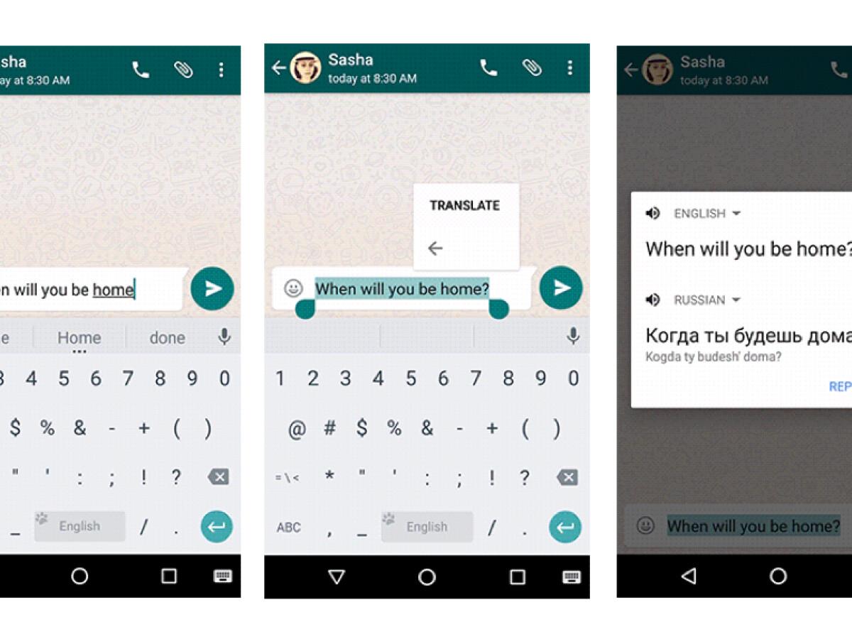Google übersetzer Update Macht Android App Fit Für Whatsapp