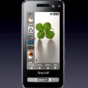 Die Besonderheit des SCH-W420 ist neben dem haptischen Feedback die Benutzeroberfläche.
