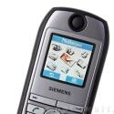 Das Menü ist den meisten DECT-Telefonen voraus und ähnelt dem eines Handys.