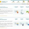 Contentworld vermittelt aktuelle und zeitlose Inhalte für Webseiten. Auf der Plattform finden Webseitenmacher und Autoren zusammen.