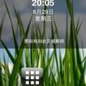 Deutliche Ähnlichkeit zum Apple iPhone: In Sachen Eigenständigkeit hat  das Meizu M8 noch viel zu lernen.