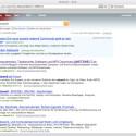 Bing von Microsoft ist wie im iOS jetzt als dritte Suchmaschine im Browser enthalten.