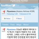 Die Integration des Twitter-Kontos bringt dem Nutzer nur wenig. (Bild: Apple Inc.)