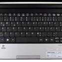Überzeugende Tastatur und angenehmes Touchpad.