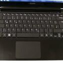 Die Tastatur leuchtet und lässt sich so auch im Dunkeln gut erkennen.