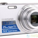Kompaktkamera mit umfangreicher Ausstattung - in einem speziellen Aufnahmemodus erreicht sie eine Weitwinkelbrennweite von 21 Millimetern.
