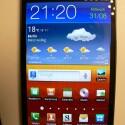 Das Samsung Galaxy Note misst stolze 5,3 Zoll. (Bild: netzwelt)