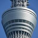 Der Skytree verfügt über zwei Aussichtsplattformen. (Bild: Kenplatz/Nikkei)