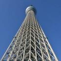 Die Höhe des Turms liegt bei 634 Metern. (Bild: Kenplatz/Nikkei)