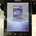 Der Hanvon C18 ist ein E-Book-Reader mit Mirasol-Display für den chinesischen Markt. (Bild: netzwelt)