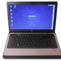 Bei dem aus der Ferne aktualisiertem Betriebssystem handelt es sich um eine Variante der Linux-Distribution Ubuntu.