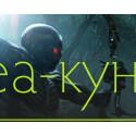 Laut der russischen Seite Mad Fanboy spielt der Titel in einem Dschungel-artigen New York. (Bild: Mad Fanboy)