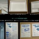 Selbst die Verpackung mit Styropor und Anleitung bastelt der Nutzer. (Bild: lcv.ne.jp)
