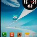Nicht versteckt, sondern offensichtlich auf dem Startbildschirm - die SCloud-App. (Bild: Online-Speicher.info)