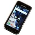 Damit fing alles an: Das Galaxy S aus dem Jahre 2010 ist der Urvater der Serie. (Bild: netzwelt)