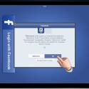"""Die iOS-App benötigt einige Berechtigungen, um auf Ihre und die Videos Ihrer Freunde zugreifen zu können. Klicken Sie auf """"OK"""", um der App den Zugriff auf Ihre Daten bei Facebook zu gewähren. (Bild: Screenshot / Video-Downloader für Facebook)"""
