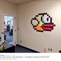 Auf Twitter posteten einige Flappy Bird-Fans ihre Kunstwerke. (Bild: Ben Thomas/Twitter)