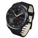 Das Gehäuse der G Watch R besteht aus Edelstahl, das Armband aus Kalbsleder. (Bild: LG)
