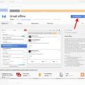 """Im ersten Schritt rufst du im Web Store von Chrome die kostenlose Google-App Gmail offline auf. Klicke oben rechts auf den blauen Button """"+ KOSTENLOS"""", um die App im Browser zu installieren."""