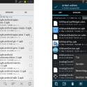 Mit dem Root Explorer erlangt ihr den vollständigen Schreibzugriff auf das Dateisystem des Smartphones.