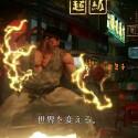 In den ersten Spielszenen ist ein Kampf zwischen Ryu... (Quelle: NeoGAF)