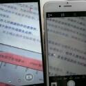 Die Kamera-Apps der beiden Smartphones im Vergleich... (Bild: cnbeta.com)