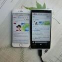 Das Display der beiden Smartphones erscheint auf diesem Bild gleich groß. Bietet das Lumia 1030 etwa ein 4,7 Zoll-Display? (Bild: cnbeta.com)