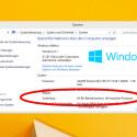 """Die weitere Vorgehensweise unterscheidet sich je nachdem, ob ihr Windows in der 32-Bit-Version oder in der 64-Bit-Version nutzt. Falls ihr nicht wisst, welche Version ihr verwendet, bekommt ihr das über die Systemsteuerung heraus. Tippt in das Windows-Suchfeld """"System"""" ein und wählt danach """"System"""" aus der Trefferliste aus. Unter Systemtyp findet ihr die gesuchte Version des Betriebssystems."""