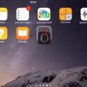 Haltet die Apps übereinander, bis ein neuer Ordner angezeigt wird.