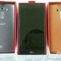 Das LG G4 kommt offenbar in einer Variante ohne und mit Lederrücken in den Handel.