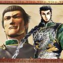 Lan-Di in Shenmue 3. Der Bösewicht ähnelt Lau aus Virtua Fighter.