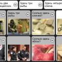 Zu den Grundlagen gehört das Erlernen von Nomen in Verbindung mit zugehörigen zahlen. (Bild: Screenshot netzwelt)