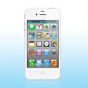 Das iPhone 4s bot als Haupterneuerung die Sprachsteuerung Siri. (Bild: netzwelt)
