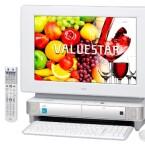 NEC bringt eine Art japanische Version des Apple iMac auf den Markt. Wie beim US-Konkurrenten sind Rechner, Flachbildschirm und Lautsprecher in einem einzigen Gerät untergebracht. (Bild: PC Watch)