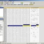 Wir sehen, dass dieser Song den Dateinamen CZYV.mp3 hat und in Ordner F02 liegt