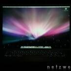 Beleuchtete Tastatur des MacBook Pro.