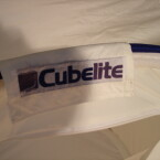 Cubelite – Das Markenlogo