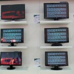 Ein Teil der Monitorwand