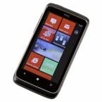 Vom Startbildschirm haben die Nutzer auch Zugriff auf das HTC Hub.