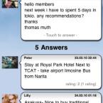 Über MemberScount kann der Miles&More-Teilnehmer direkt Nachrichten an seine Freunde senden. (Bild: Apple Inc.)