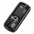 Wasser macht dem B2710 nichts aus - das Handy ist nach dem IP67-Standard zertifiziert.
