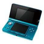 Nintendos neuer Handheld wird in zwei Farben erscheinen. Neben der blauen Variante... (Bild: Nintendo)