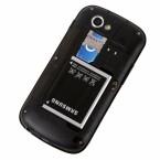 Eine microSD-Karte kann nicht in das Handy eingelegt werden. (Bild: netzwelt)