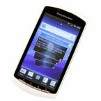 Timescape ist auf dem Handy vorinstalliert, aber nicht mehr so tief ins System integriert. (Bild: netzwelt)