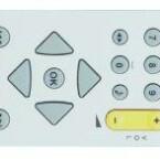 Die Tasten auf der Fernbedienung sind vernünftig gekennzeichnet und praxisgerecht angeordnet. (Bild: netzwelt)