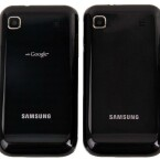 Optisch gibt es kaum einen Unterschied zum Galaxy S. (Bild: netzwelt)